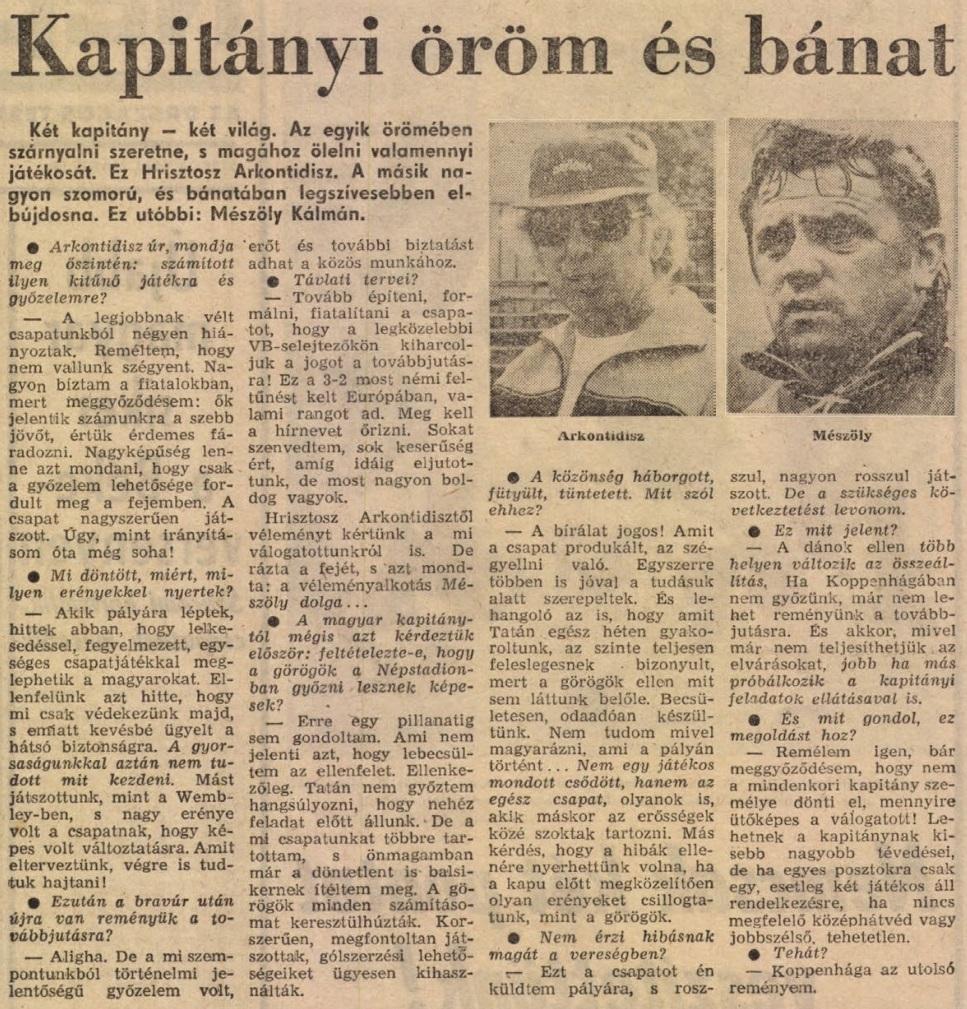 idokapszula_nb_i_1982_83_magyarorszag_gorogorszag_eb_selejtezo_merkozes_2.jpg