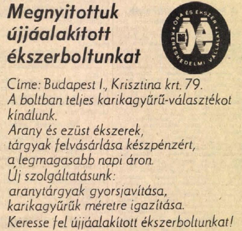 idokapszula_nb_i_1982_83_magyarorszag_luxemburg_reklam.jpg