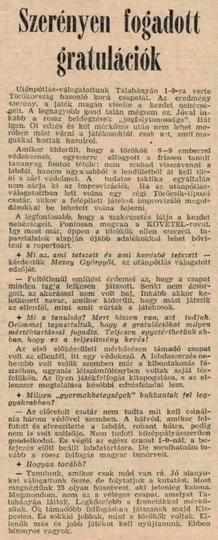 idokapszula_nb_i_1982_83_magyarorszag_torokorszag_utanpotlas_2.jpg