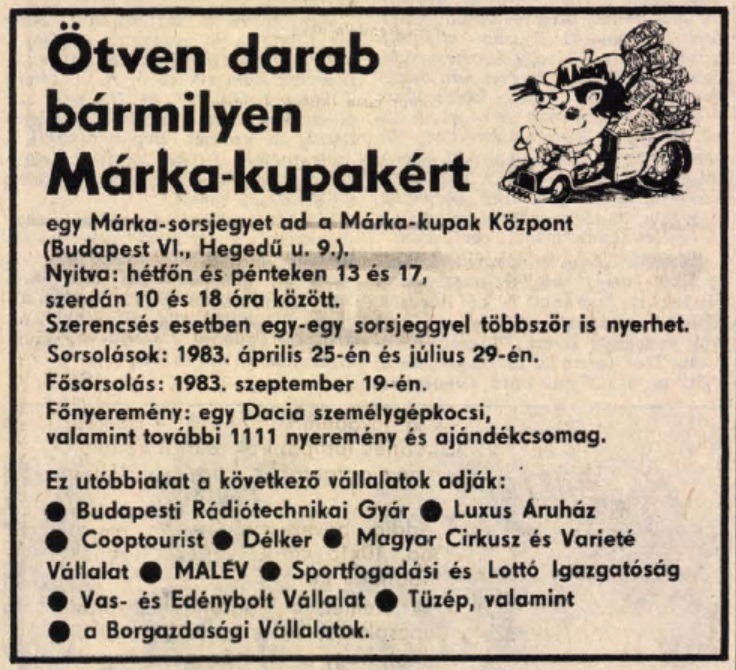 idokapszula_nb_i_1982_83_portugalia_magyarorszag_reklam.jpg