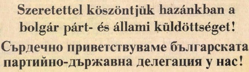 idokapszula_nb_i_1982_83_tavaszi_zaras_edzoi_gyorsmerleg_1_headlines.jpg