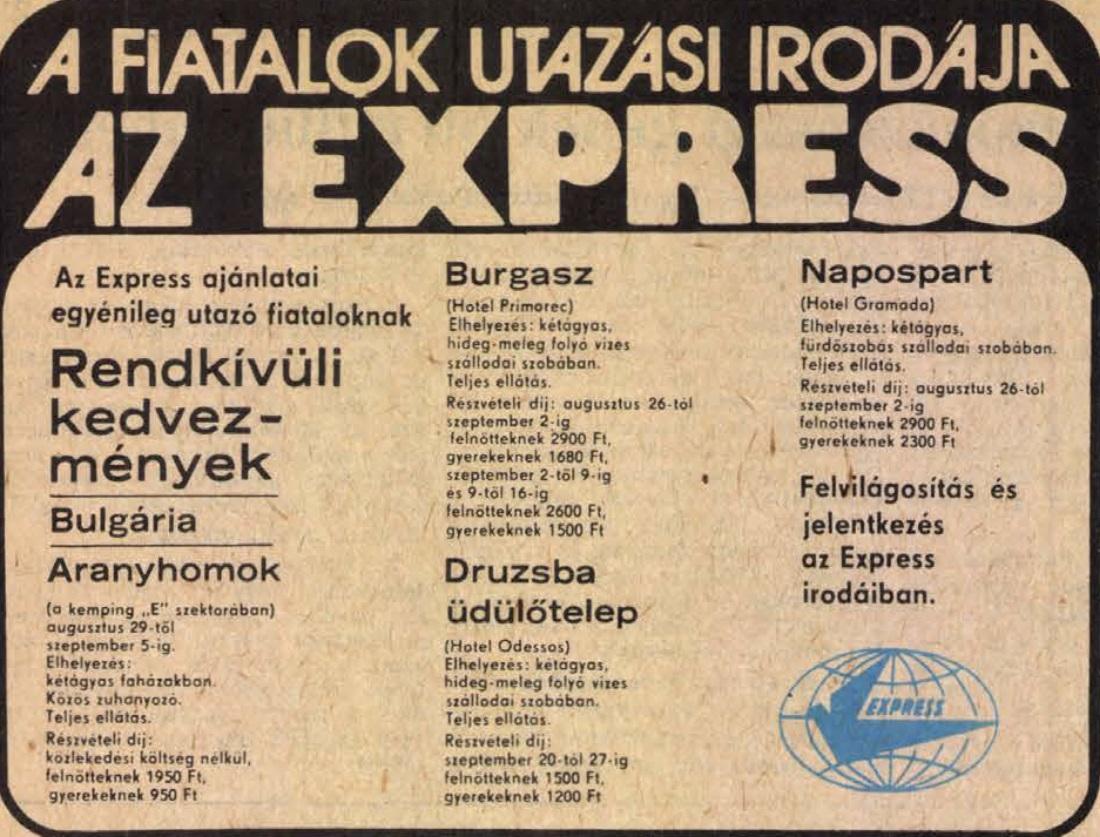 idokapszula_nb_i_1982_83_tavaszi_zaras_merlegen_az_alsohaz_reklam_2.jpg