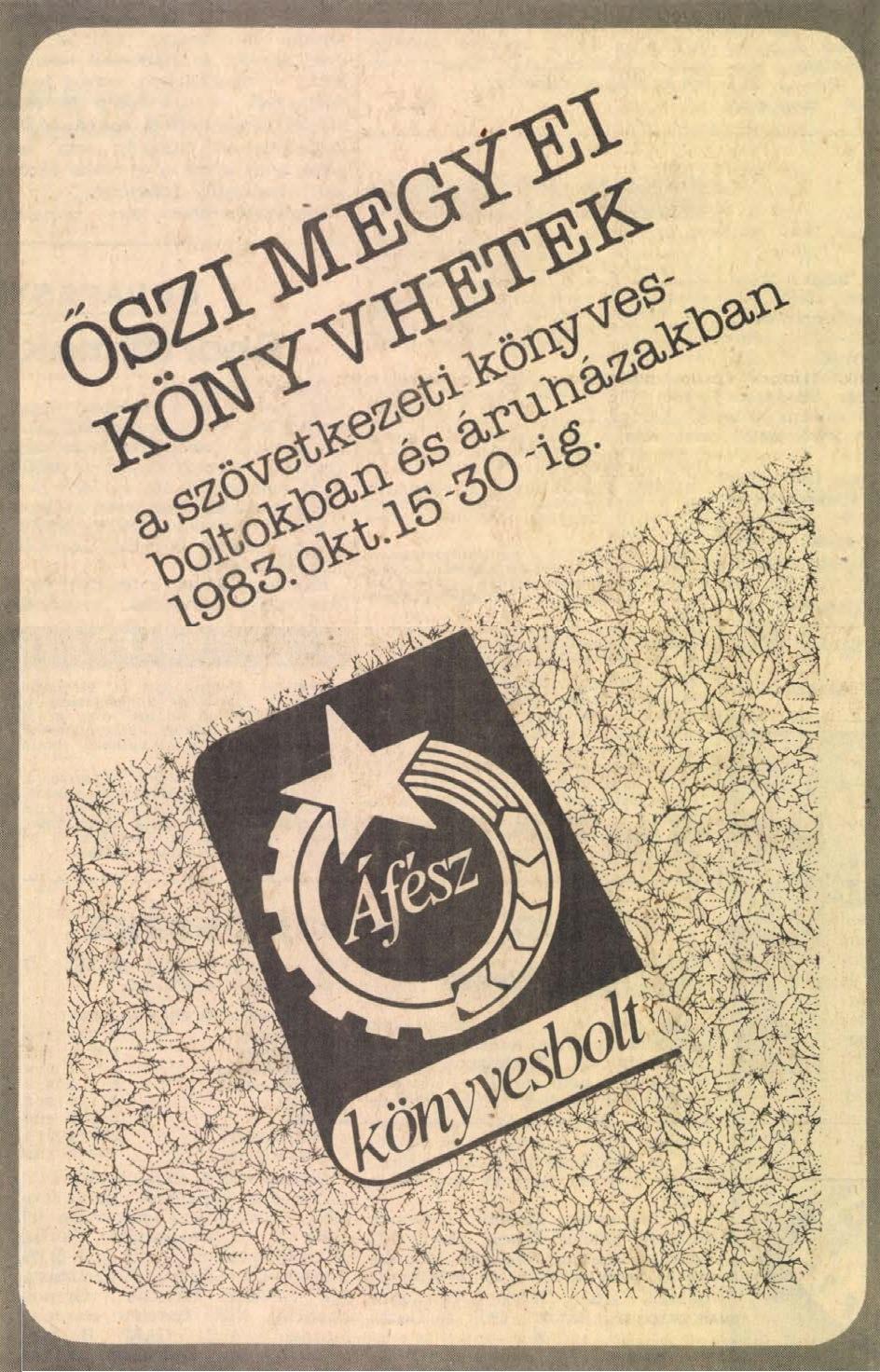 idokapszula_nb_i_1983_84_10_fordulo_reklam.jpg