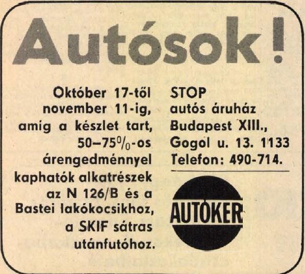 idokapszula_nb_i_1983_84_10_fordulo_reklam_2.jpg