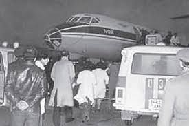 idokapszula_nb_i_1983_84_14_fordulo_aeroflot_6833.jpg