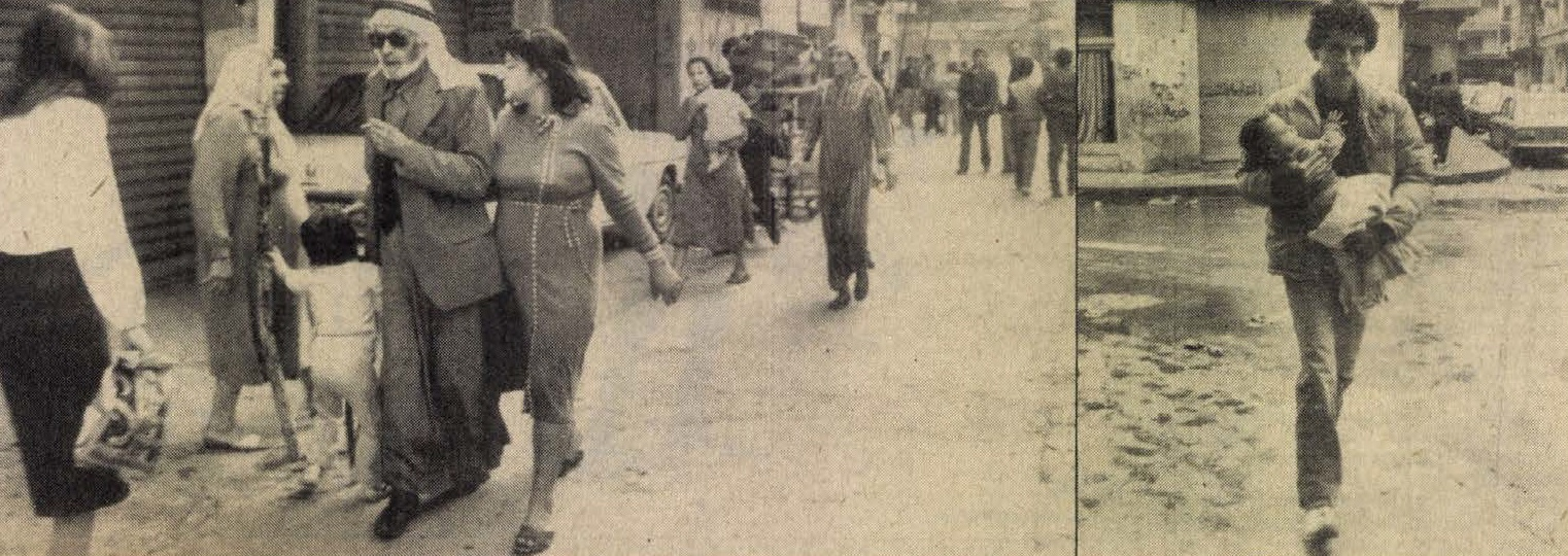 idokapszula_nb_i_1983_84_14_fordulo_libanon_tripoli.jpg