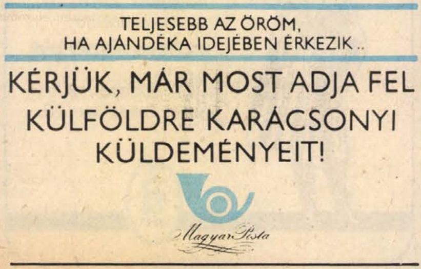 idokapszula_nb_i_1983_84_15_fordulo_reklam.jpg