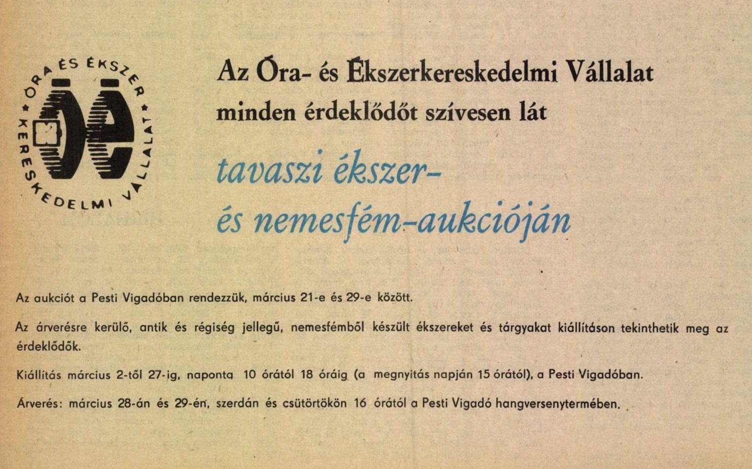 idokapszula_nb_i_1983_84_17_fordulo_reklam_1.jpg