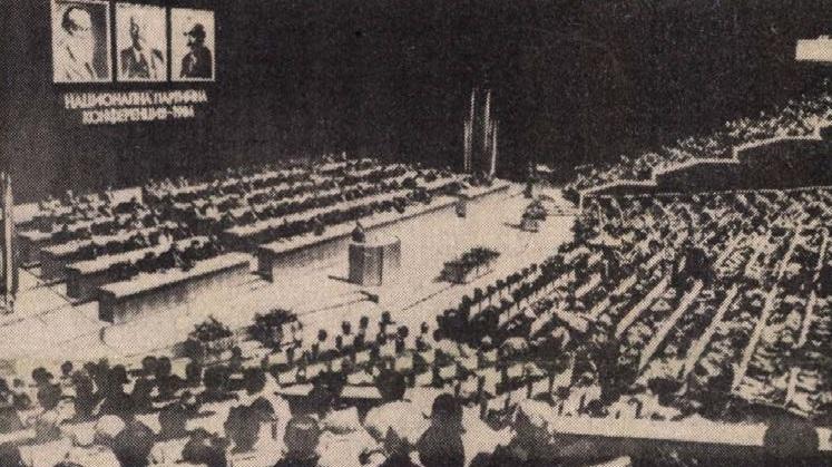 idokapszula_nb_i_1983_84_19_fordulo_bolgar_kommunista_part.jpg