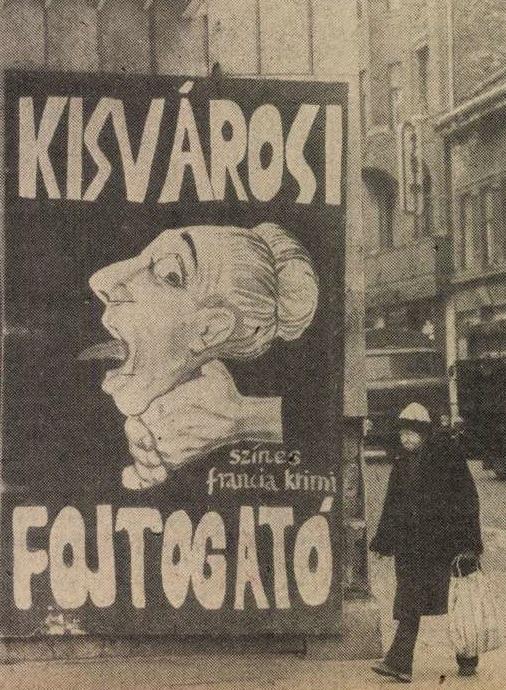 idokapszula_nb_i_1983_84_19_fordulo_kisvarosi_fojtogato.jpg