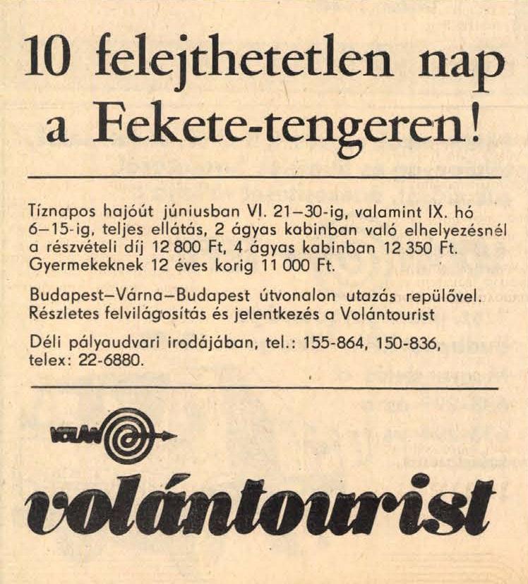 idokapszula_nb_i_1983_84_20_fordulo_reklam_3.jpg