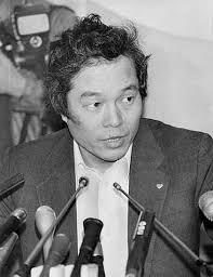 idokapszula_nb_i_1983_84_21_fordulo_katsuhisa_ezaki.jpg