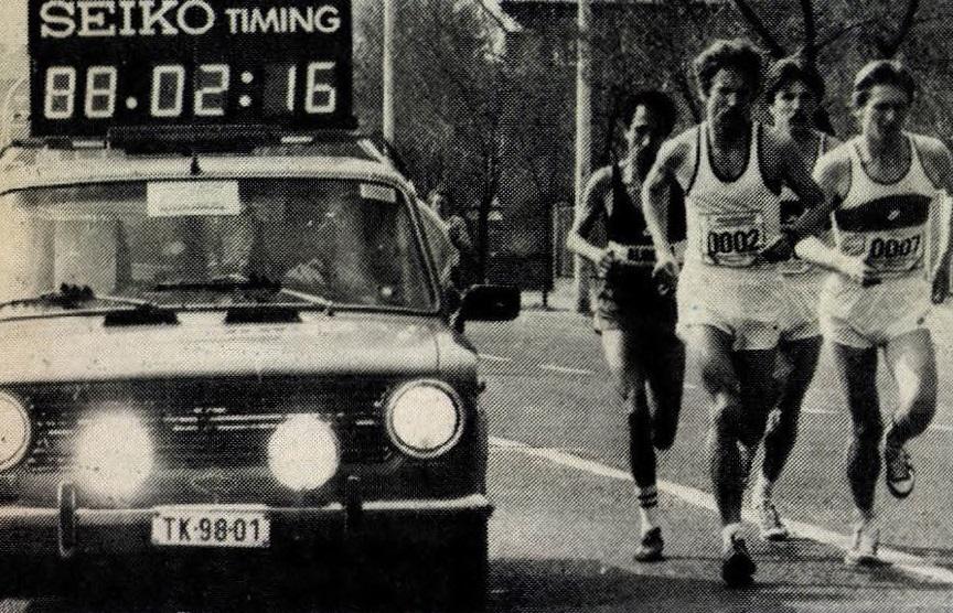 idokapszula_nb_i_1983_84_22_fordulo_ibusz_maraton_kiss_zoltan_szekeres_janos.jpg