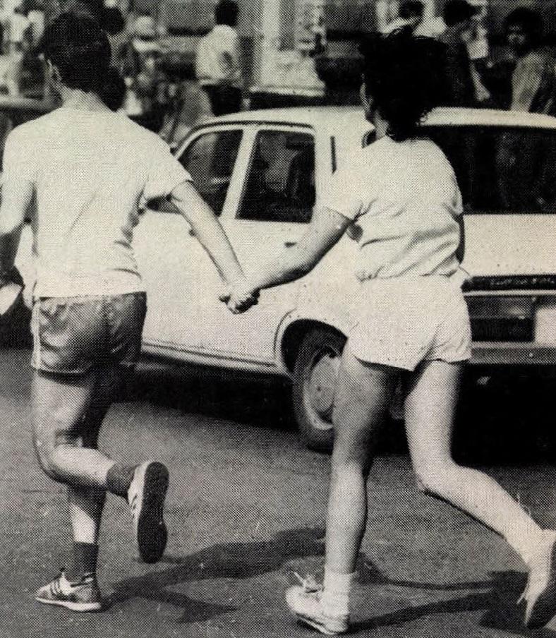 idokapszula_nb_i_1983_84_22_fordulo_ibusz_maraton_labsztori.jpg