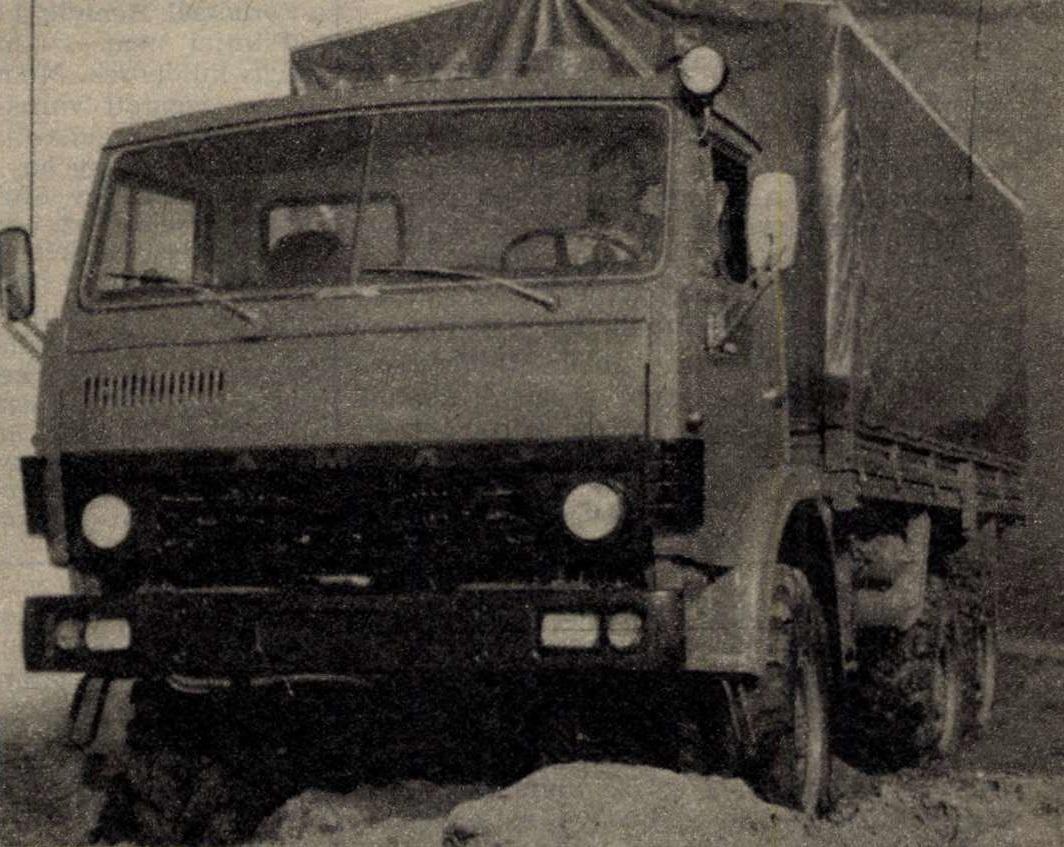 idokapszula_nb_i_1983_84_22_fordulo_magyar_szovjet_gazdasagi_kapcsolatok_4.jpg