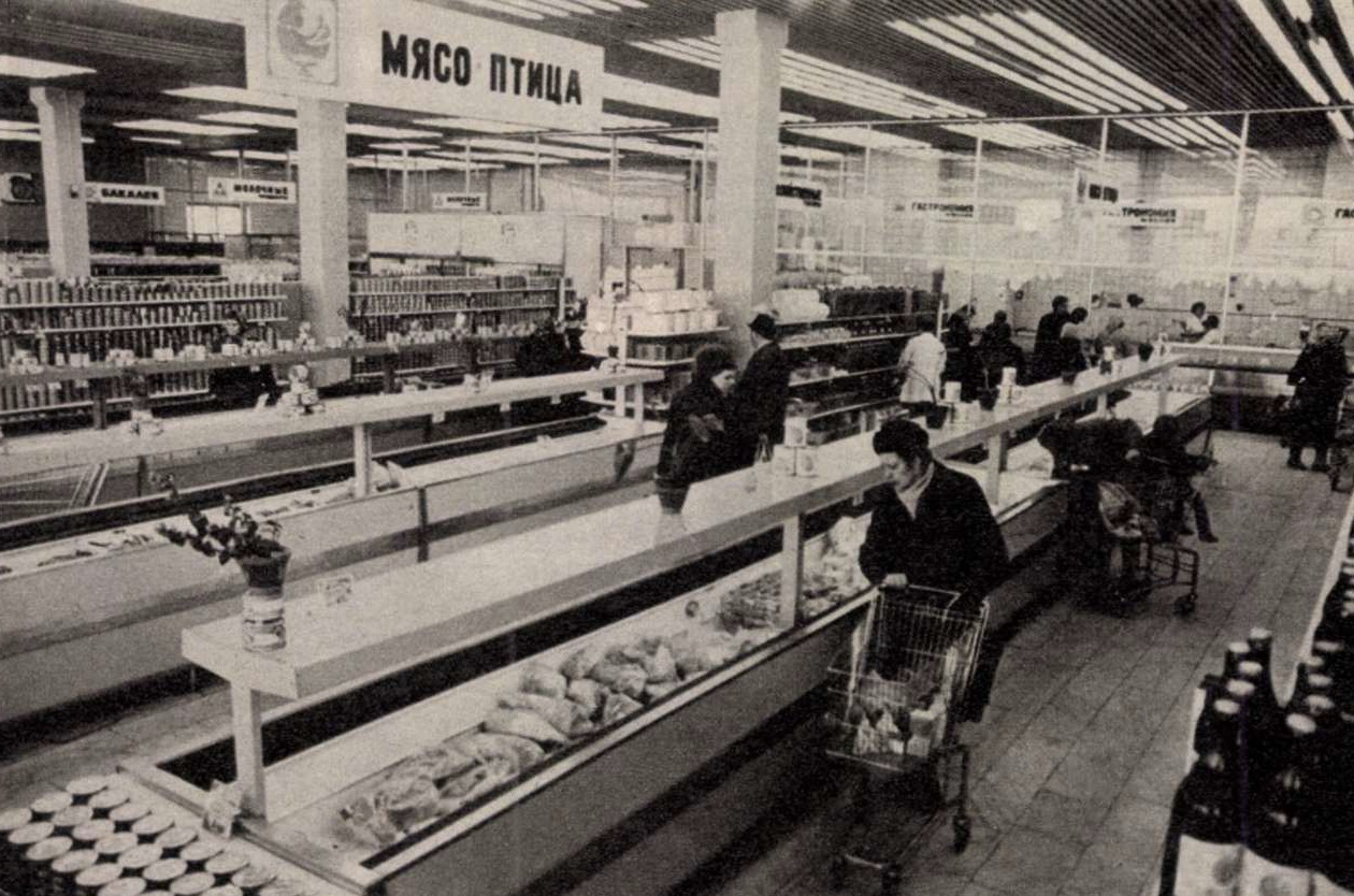 idokapszula_nb_i_1983_84_22_fordulo_magyar_szovjet_gazdasagi_kapcsolatok_8.jpg
