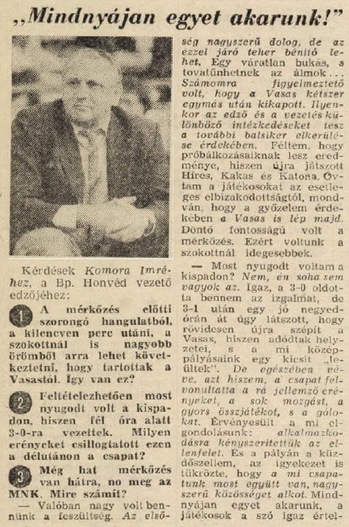 idokapszula_nb_i_1983_84_24_fordulo_bp_honved_vasas_komora_imre.jpg
