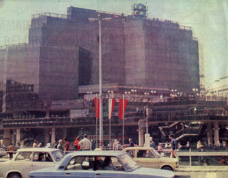 idokapszula_nb_i_1983_84_24_fordulo_headlines_skala_metro.jpg