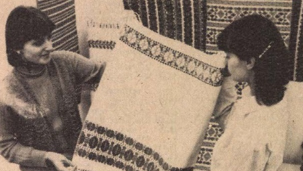 idokapszula_nb_i_1983_84_24_fordulo_nyiregyhazi_iparmuveszet.jpg