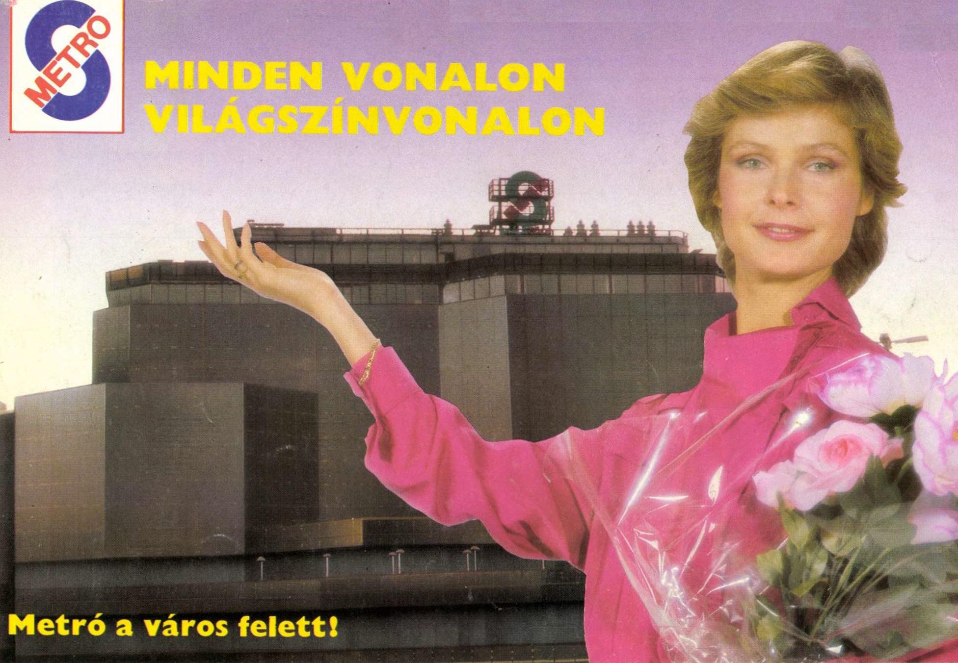 idokapszula_nb_i_1983_84_24_fordulo_reklam_4.jpg