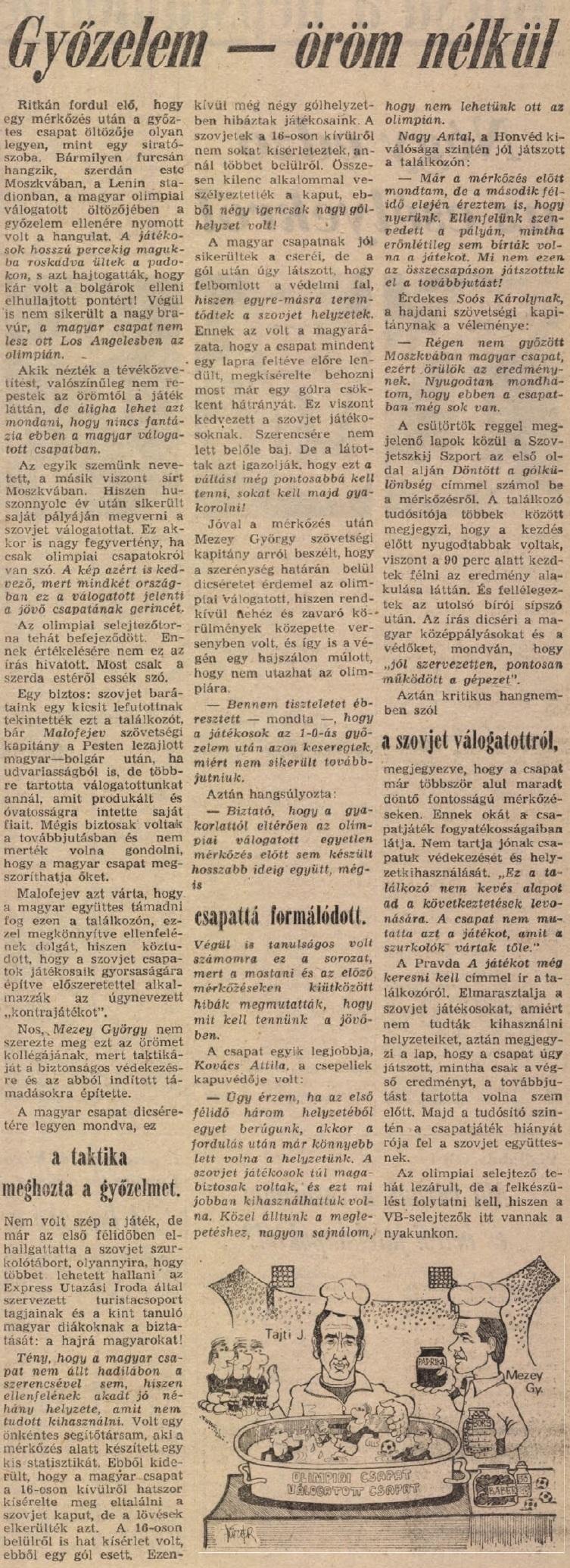 idokapszula_nb_i_1983_84_24_fordulo_szovjetunio_magyarorszag_olimpiai_selejtezo_merkozes_2.jpg