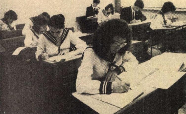 idokapszula_nb_i_1983_84_27_fordulo_radnoti_miklos_gimnazium_erettsegi.jpg