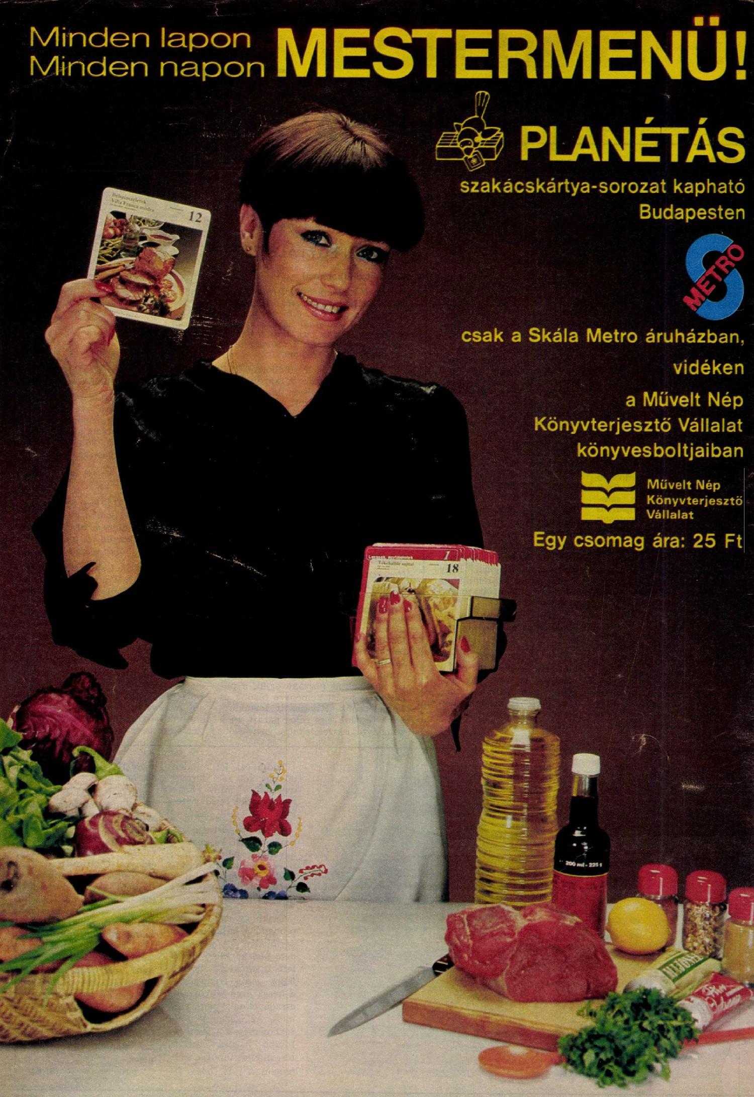 idokapszula_nb_i_1983_84_27_fordulo_reklam_3.jpg