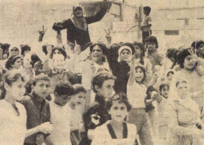 idokapszula_nb_i_1983_84_28_fordulo_palesztin_tuntetes.jpg