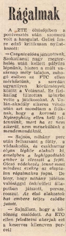idokapszula_nb_i_1983_84_28_fordulo_zte_nyiregyhaza_2.jpg
