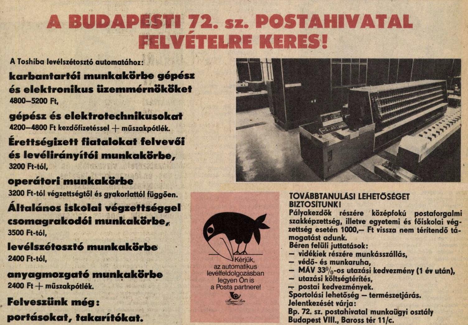 idokapszula_nb_i_1983_84_29_fordulo_allasajanlat_3.jpg