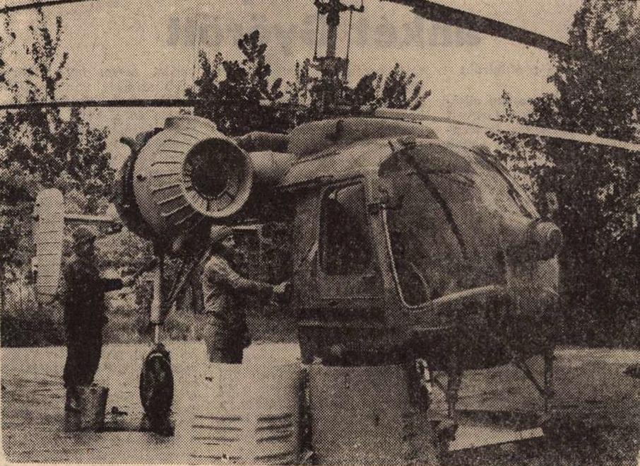 idokapszula_nb_i_1983_84_29_fordulo_mezogazdasagi_helikopter.jpg