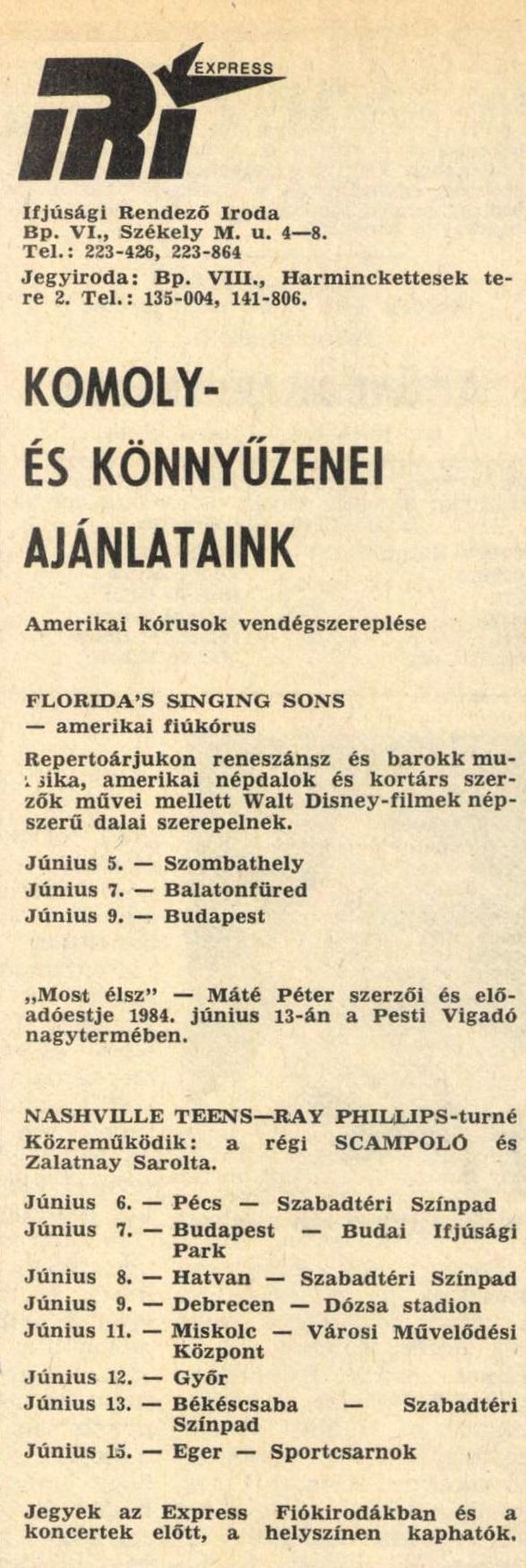 idokapszula_nb_i_1983_84_29_fordulo_reklam_1.jpg