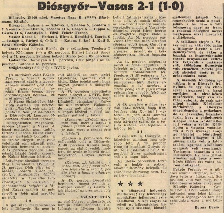 idokapszula_nb_i_1983_84_2_fordulo_dvtk_vasas.jpg