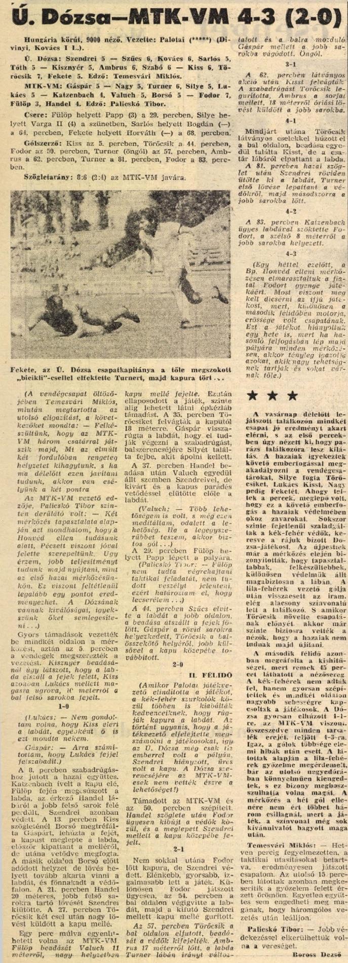 idokapszula_nb_i_1983_84_3_fordulo_mtk_vm_u_dozsa.jpg