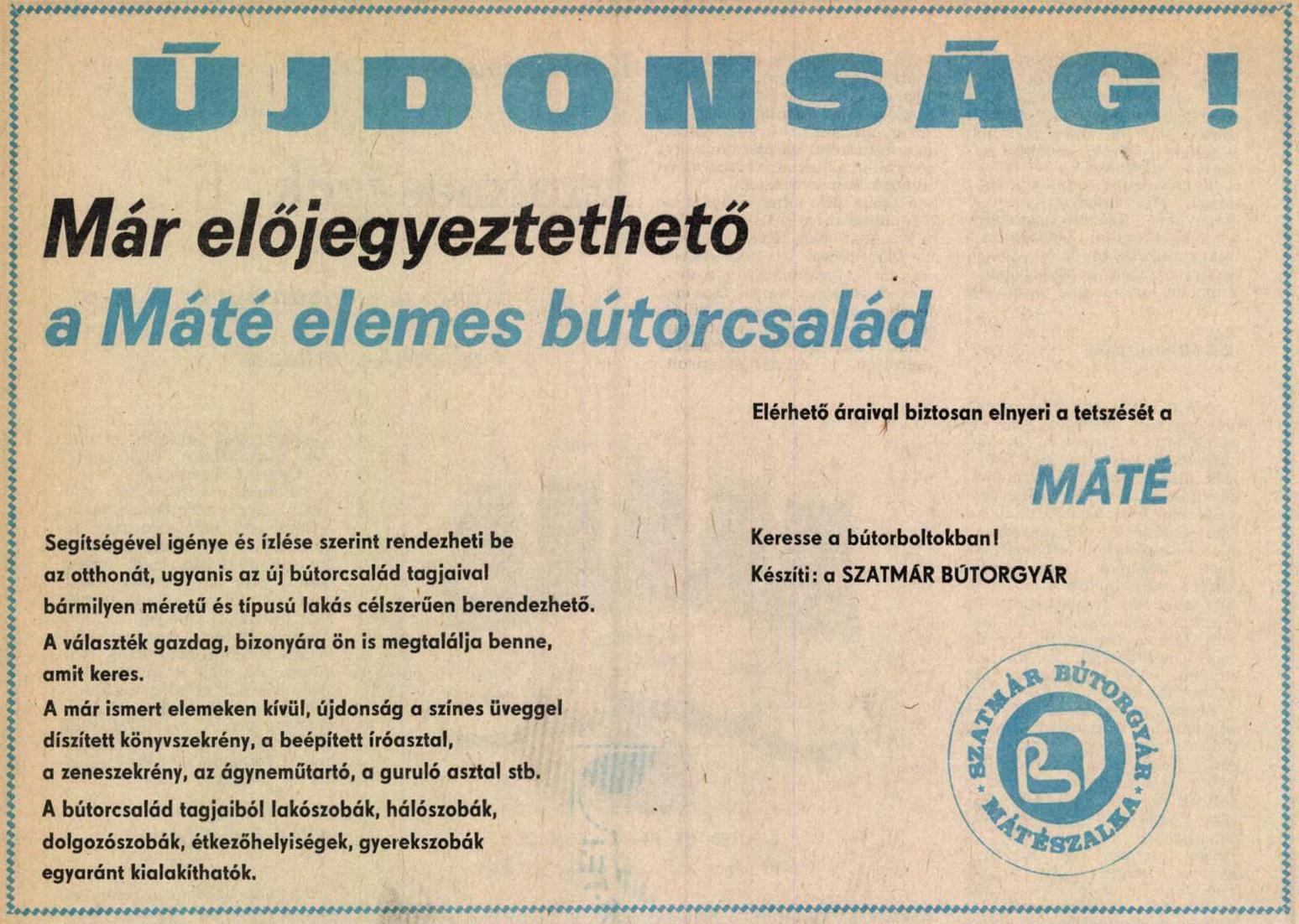 idokapszula_nb_i_1983_84_5_fordulo_reklam_2.jpg