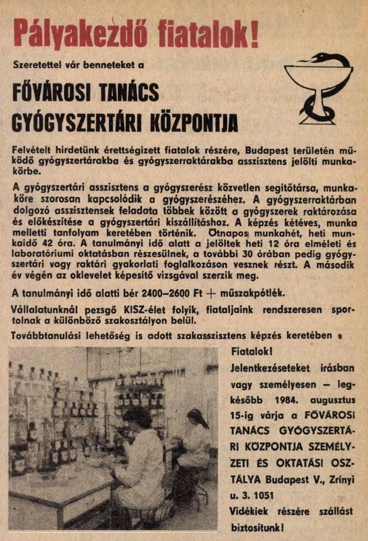 idokapszula_nb_i_1983_84_belgium_magyarorszag_allasajanlat_1.jpg
