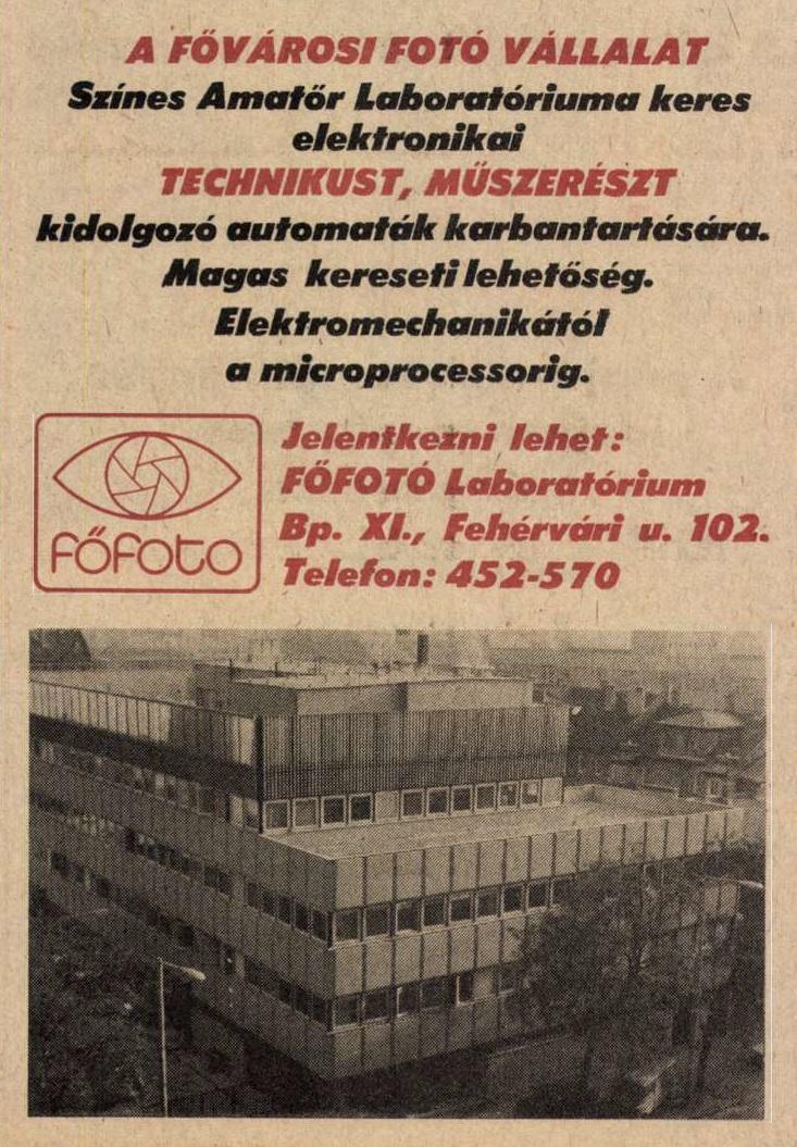 idokapszula_nb_i_1983_84_belgium_magyarorszag_allasajanlat_3.jpg
