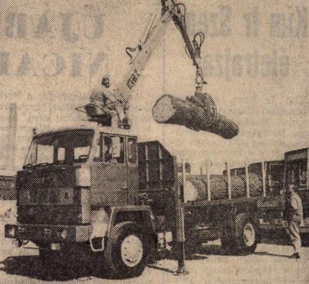 idokapszula_nb_i_1983_84_belgium_magyarorszag_csepel_autogyar.jpg