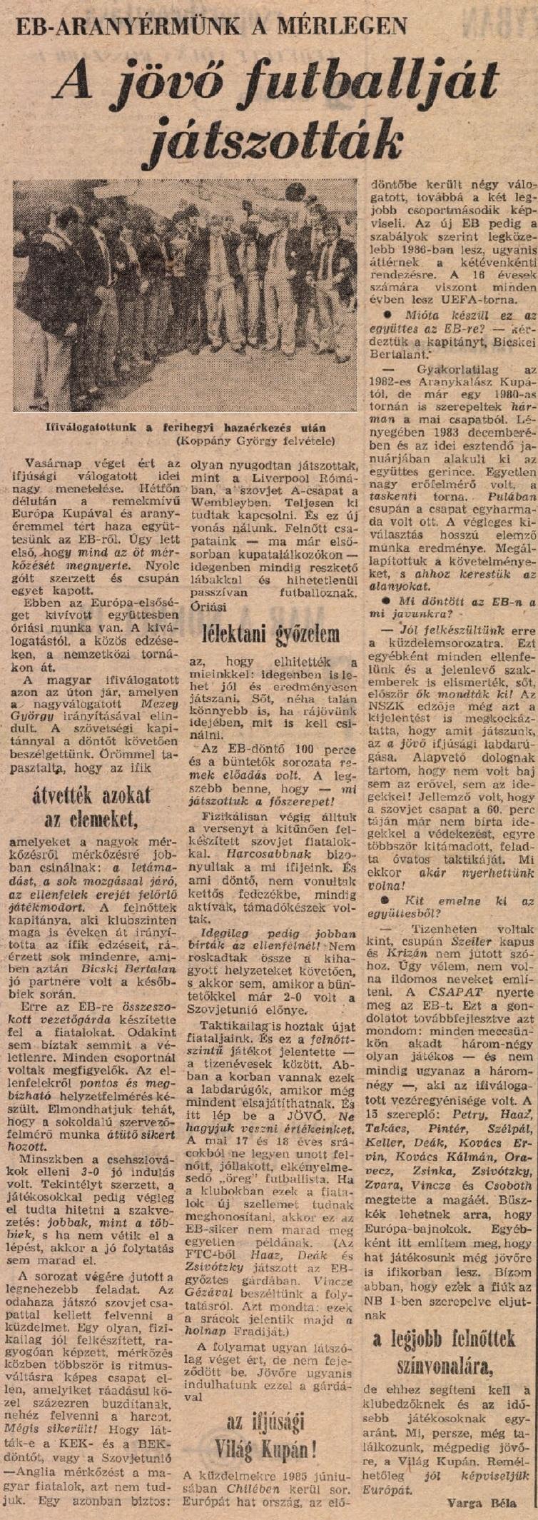 idokapszula_nb_i_1983_84_belgium_magyarorszag_ifjusagi_labdarugo_valogatott_2.jpg