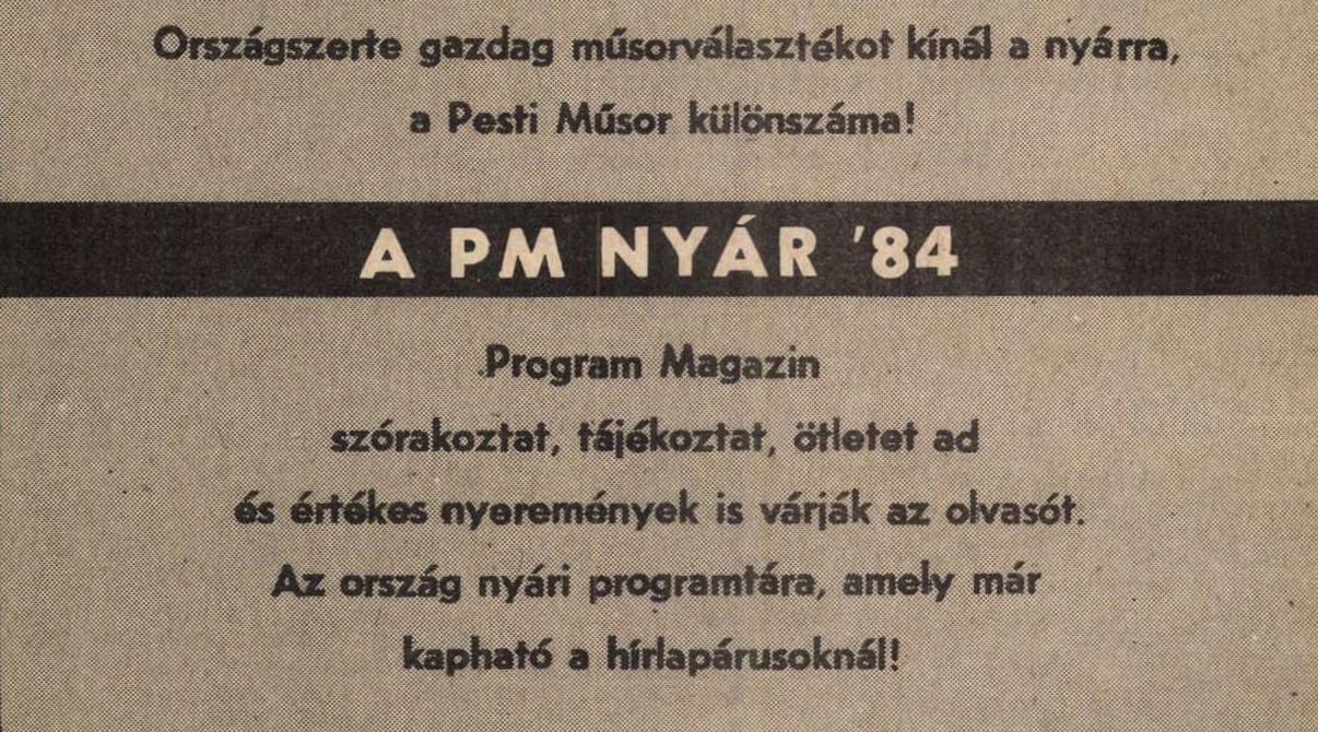 idokapszula_nb_i_1983_84_belgium_magyarorszag_megjelent.jpg