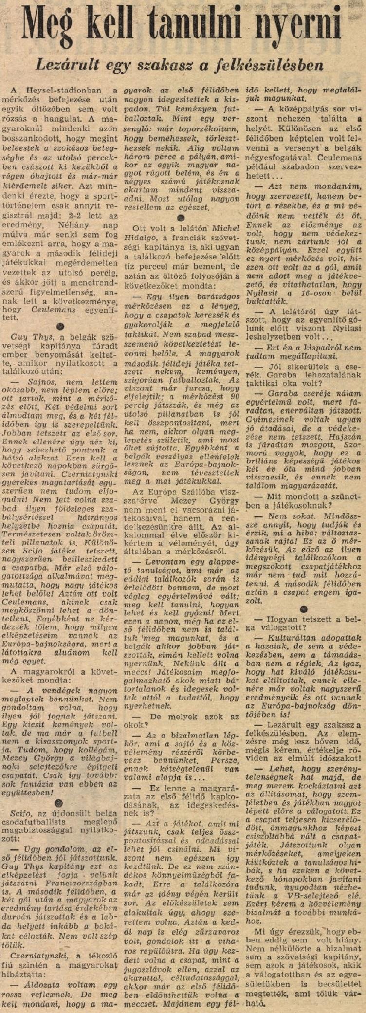 idokapszula_nb_i_1983_84_belgium_magyarorszag_merkozes_2.jpg