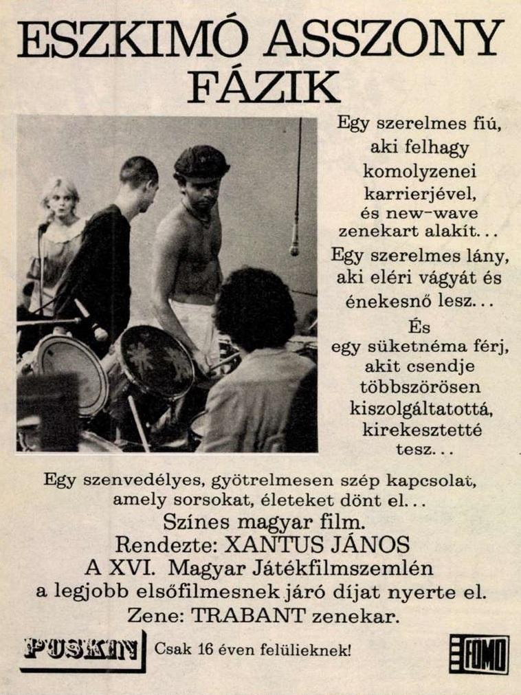 idokapszula_nb_i_1983_84_belgium_magyarorszag_mozi.jpg