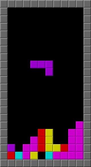 idokapszula_nb_i_1983_84_belgium_magyarorszag_tetris.jpg