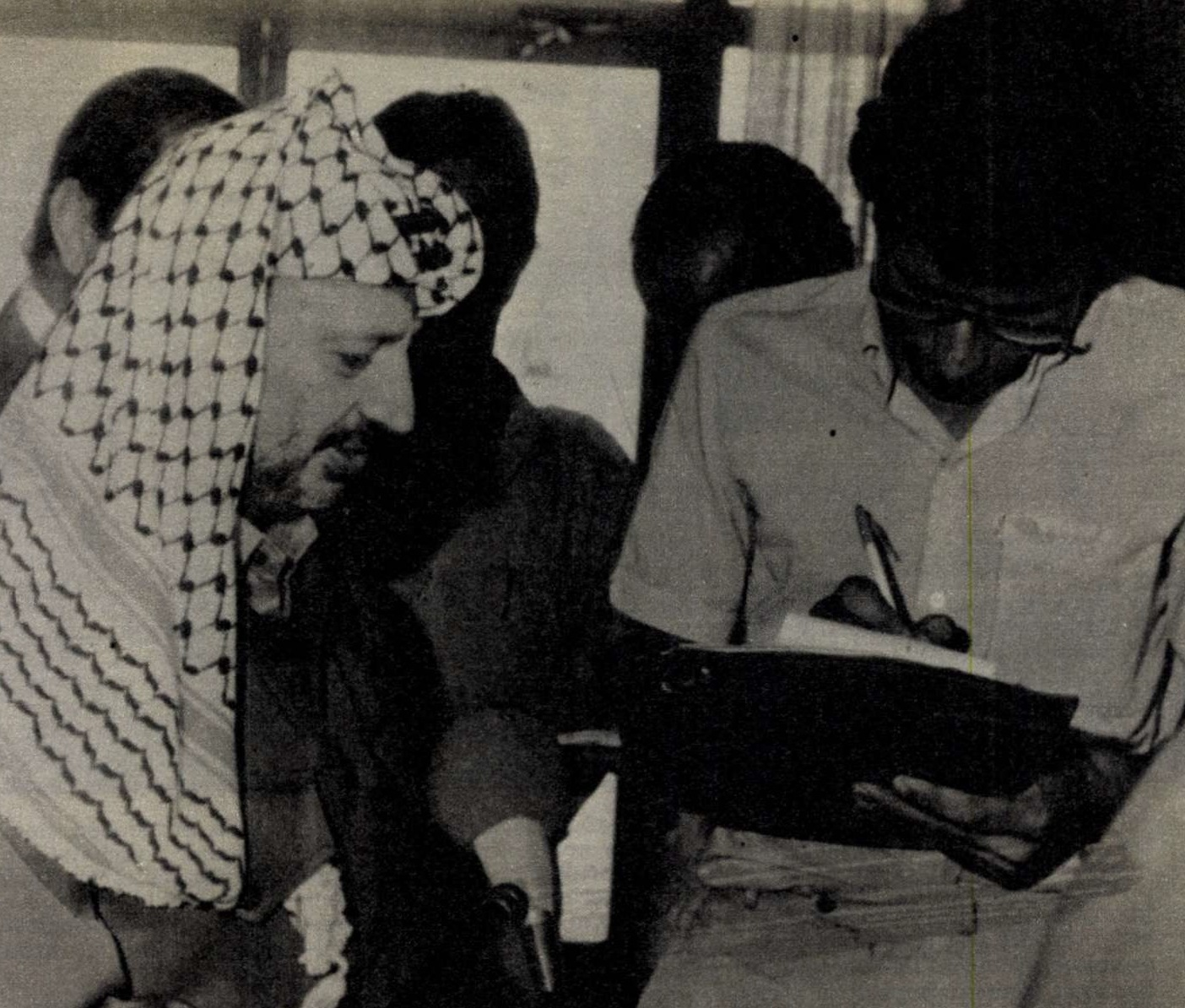 idokapszula_nb_i_1983_84_bevezetes_i_arafat.jpg