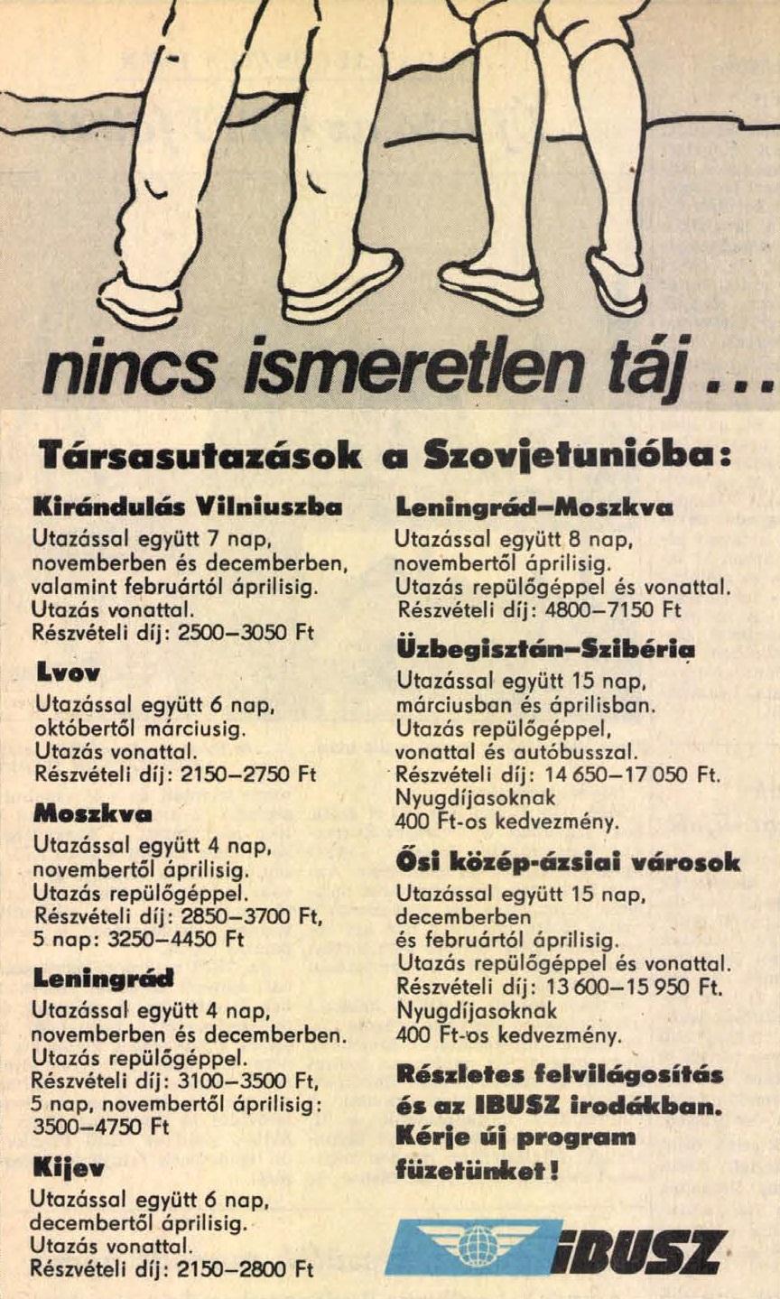 idokapszula_nb_i_1983_84_bevezetes_i_reklam.jpg