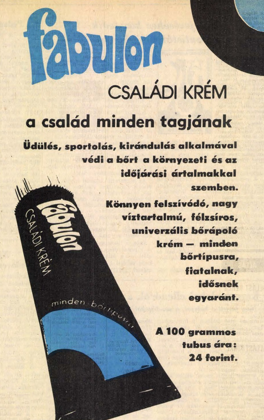 idokapszula_nb_i_1983_84_bevezetes_i_reklam_2.jpg