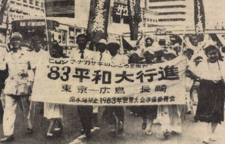 idokapszula_nb_i_1983_84_bevezetes_ii_nagaszaki_beketuntetes.jpg