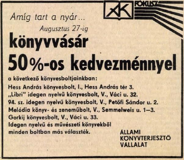 idokapszula_nb_i_1983_84_bevezetes_ii_reklam.jpg