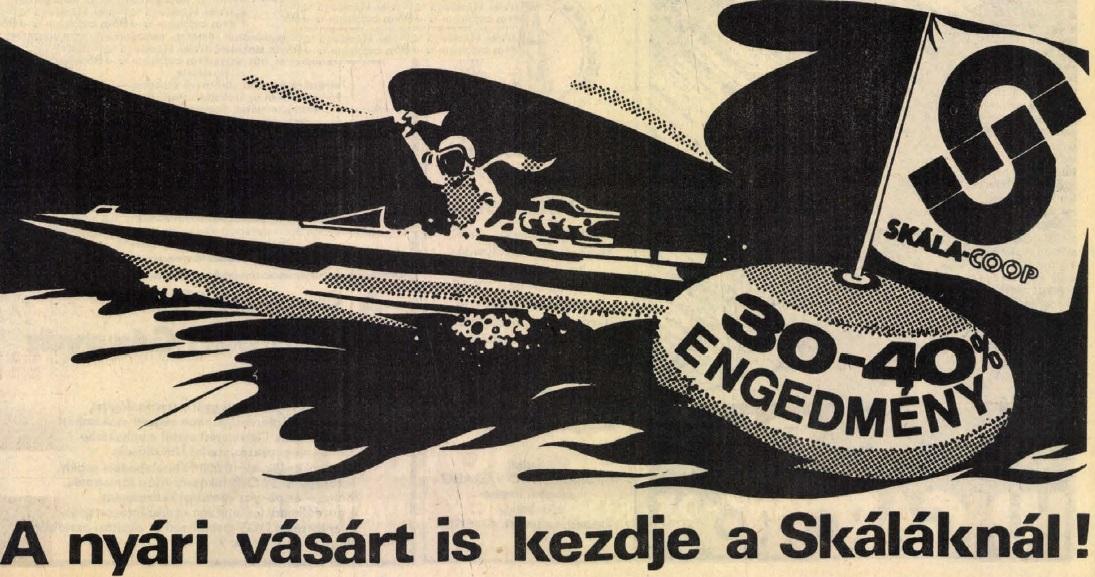 idokapszula_nb_i_1983_84_bevezetes_ii_reklam_2.jpg