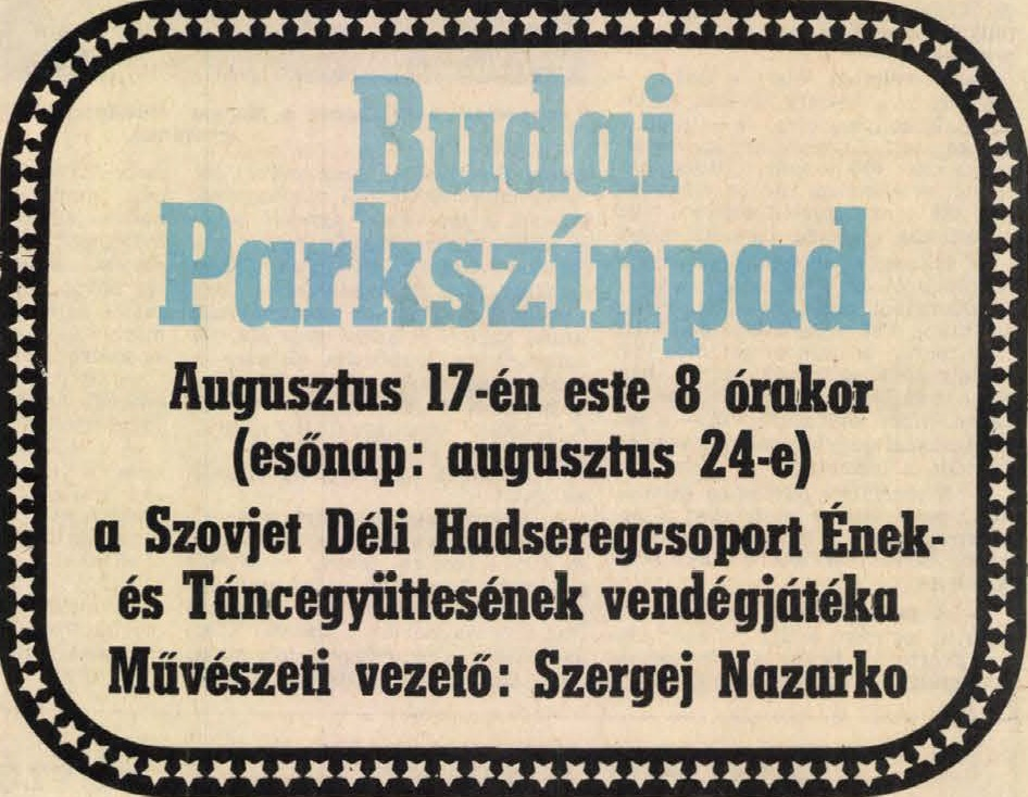 idokapszula_nb_i_1983_84_bevezetes_ii_reklam_3.jpg